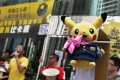 Pikachu is one of Asia's most distinctive popular culture icons. Photo: Sam Tsang