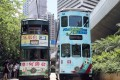 The new air-conditioned car (right) is to run from June 6. Photo: Edward Wong