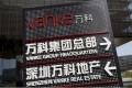 Vanke's shares in Shenzhen are likely to resume trading by the end of June or early July. Photo: SCMP Pictures