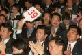 A public land auction in Shenzhen. SOEs are coming under scrutiny for paying vastly inflated prices to win valuable chunks of prime land. Photo: Ricky Chung, SCMP