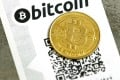 Central banks including the People's Bank of China and the Bank of England have expressed interest in the use of blockchain technologies and digital currencies.. Photo: Reuters