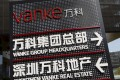 CRC must shed more light on what strategic assets and resources it can bring in to be a better strategic partner for Vanke in the decades to come, rather than Shenzhen Metro, say analysts. Photo: Reuters