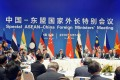 Foreign ministers of China and Asean in Yuxi, China, last month. The focus of the special meeting was territorial disputes in the South China Sea. Photo: Kyodo