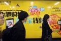 Commuters walk past Alipay Wallet advertisements in Causeway Bay MTR station. Photo: David Wong, SCMP