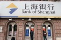 Bank of Shanghai, Bank of Guiyang and Bank of Hangzhou have already been given the green light from the China Securities Regulatory Commission to float. Photo: AFP
