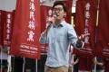 Hong Kong National Party convenor Chan Ho-tin stirs a hornet's nest at a rally in Mong Kok. Photo: Sam Tsang