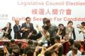 Pan democrats protest during 2016 Legislative Council General Election candidates' briefing at Kowloon Bay International Trade and Exhibition Centre. Photo: David Wong