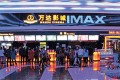 Imax's deal with Wanda Cinema Line will help the company more than double the number of Imax cinemas in China.