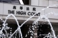 The hearing is taking place at the High Court in Admiralty. Photo: Nora Tam