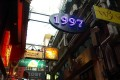 The famous sign outside Club 97, which has been a fixture in Lan Kwai Fong since 1982.