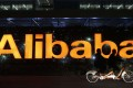 Alibaba Group headquarters on the outskirts of Hangzhou, Zhejiang province. The company is looking to expand its reach via investments in cinemas and movie production. Photo: Reuters
