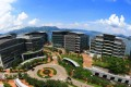 The Hong Kong Science Park in Tai Po. Photo: HKSTP