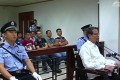 Lin Zuluan goes on trial in Foshan, Guangdong province, on Thursday. Photo: SCMP Pictures