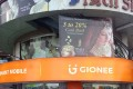 Gionee plans to spend US$112 million on its marketing this year, with 23-year-old Bollywood actress Alia Bhatt its star brand ambassador for the next two years. SCMP Pictures (Handout)