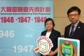 Dr Regina Chin Cheuk-tin and Dr Leung Ting-hung of the Centre for Health Protection on Monday. Photo: SCMP Pictures