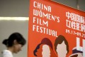 A participant walks past a banner for the China Women's Film Festival during its opening ceremony in Beijing. The festival runs until Sunday. Photo: AP