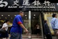 Income generated from interest makes up 66 per cent of the profit of China's 'big five' banks. Photo: Reuters