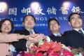Officials from Postal Savings Bank of China celebrate its IPO in Hong Kong earlier this month. Photo: David Wong
