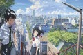 A scene from Japanese animated film Your Name, about body-swapping teenagers.