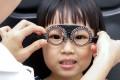 Severe myopia can lead to retinal detachment, glaucoma or cataracts. Photo: Shutterstock
