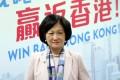Lawmaker Regina Ip says she thinks Chief Executive Leung Chun-ying will definitely seek re-election. Photo: Nora Tam