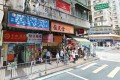 King Chi Money Exchange where the failed heist took place. Photo: SCMP Pictures