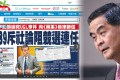 CY Leung is threatening to sue over highly critical editorials in Apple Daily. Photo: SCMP