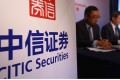 Citic Securities was one of six Chinese institutions in the top 20 institutionslist of those involved in M&As ranked by deal value. Photo: Edmond So
