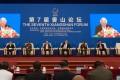 Former Australian prime minister Bob Hawke speaks at the Xiangshan Forum in Beijing. Photo: ImagineChina