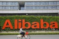 This image shows the Alibaba Headquarters in Hangzhou, Zhejiang Province. 29MAR16 SCMP/Sam Tsang