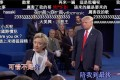 Viewers on website Bilibili comment on a Trump and Clinton debate turned into a karaoke performance. Photo: SCMP Pictures