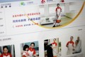 The website of a mainland employment agency offering foreign domestic helpers. Photo: SCMP Pictures