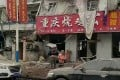 An explosion in a residential complex in Yulin caused extensive damage and seven deaths. Photo: SCMP Pictures