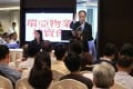 Auctioneers failed to gavel off the luxury flat on 39 Conduit Road because of an aggressive reserve price one analyst said. AA Property managing director Tsang Kit-chun hosts the auction on October 23, 2016 ,. Photo: K Y Cheng