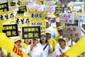 Tourism-industry workers shout slogans during a march in Taipei calling on President Tsai Ing-wen's government to take steps to help their businesses on September 13, 2016. Photo: AP