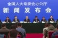 The press conference in Beijing this morning announcing the interpretation by the National People's Congress Standing Committee. Photo: Simon Song