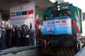 The first Chinese cargo train, to be used following Iran-China joint efforts to revive the Silk Road, arrives in Tehran, Iran, 15 February 2016. Reports said the 32-containers train, each with a capacity of 40 square feet, arrived in Tehran after a 14-day journey from northwestern China. Chinese President Xi Jinping introduced the 'Silk Road Economic Belt' in 2013 to improve the infrastructure linking China to Europe through Central Asia. EPA/STRINGER