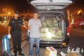 The minivan packed with explosives. Photo: Huaxi Metropolis Daily