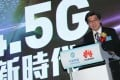Sean Lee, chief executive officer of CMHK, attends the 4.5G network launch ceremony in Hong Kong on Monday. Photo: Nora Tam