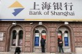 The Bank of Shanghai has signed up as both an infrastructure sponsor and lender, providing China Rapid Finance with payment channels, fund custody services, and undisclosed lending capital. Photo: SCMP Pictures