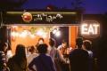 The Bamdokkaebi Night Market at Yeouido Hangang Park has a large selection of food trucks. Photo: Dylan Goldby