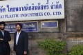 Thai Plastic Industries (from left) Anand Chawla, vice-president, chemicals and raw materials, and Makwan Chailertborisuth, director