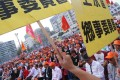 A rally organised by the Heung Yee Kuk took place in Yuen Long on Sunday. Photo: K.Y. Cheng