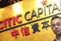"""Stanley Ching, head of real estate at Citic Capital: """"Chinese investors needing to put capital overseas for diversification, will continue to be a sign of the times."""" Photo: SCMP"""