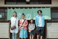 From left: Rie Miyazawa, Hana Sugisaki, Aoi Ito and Joe Odagiri in Her Love Boils Bathwater (Category: IIA), directed by Ryota Nakano.