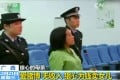 The mother detained by police. Photo: CCTV