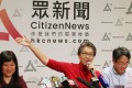 Daisy Li will be chief editor of CitizenNews. Photo: Handout
