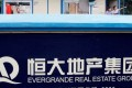 China Evergrande Group said it has no plans to buy more China Vanke shares. Photo: Reuters