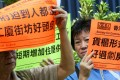 Society for Community Organisation and subdivided unit tenants protest outside the central government offices before a meeting with Secretary for Transport and Housing Anthony Cheung last October 31. Photo: Edward Wong