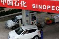 The three state-owned Chinese oil majors PetroChina, Sinopec and CNOOC slashed their domestic exploration and production spending by a further 10 to 16 per cent in 2016 as oil priced halved. Photo: Reuters